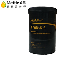 MiracleFact奇迹 Paste-AS-A防紧合螺丝膏